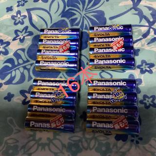 パナソニック(Panasonic)のPanasonic  単3形乾電池(日用品/生活雑貨)