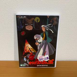 ジブリ - 美品★カリオストロの城 HDマスター版 DVD/本編ディスク+純正ケース