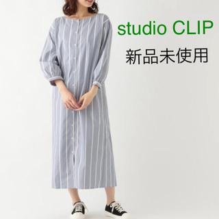 STUDIO CLIP - studio CLIP2wayロングワンピース 新品未使用