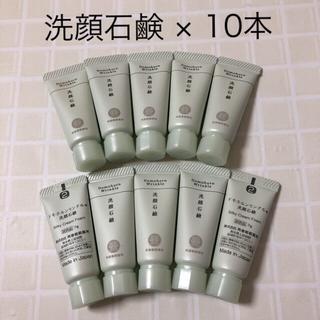 ドモホルンリンクル(ドモホルンリンクル)の専用♡ドモホルンリンクル 洗顔石鹸 5(洗顔料)