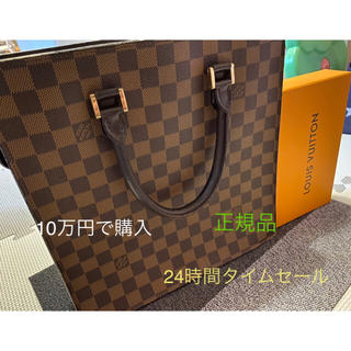 LOUIS VUITTON - ルイヴィトンダミエトートバッグ