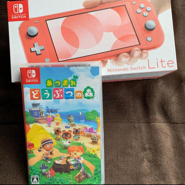 Nintendo Switch(ニンテンドースイッチ)のニンテンドースイッチ ライト コーラル どうぶつの森セット エンタメ/ホビーのゲームソフト/ゲーム機本体(家庭用ゲーム機本体)の商品写真