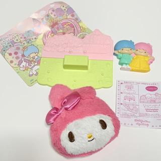 サンリオ - マイメロふわふわコインパース&マクドナルドひみつのおもちゃ セット売り