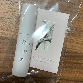 Cosme Kitchen - uka nail oil:7:15(ナナイチゴ)
