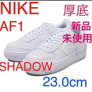 NIKE - NIKE ナイキ W AF1 SHADOW AF1 シャドウ ホワイト 厚底