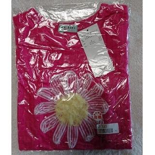 ハッカキッズ(hakka kids)の新品 Hakkakids ハッカキッズ Tシャツ 半袖(Tシャツ/カットソー)