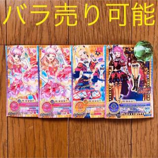アイカツ(アイカツ!)のアイカツフレンズ! 4、6弾カード(カード)