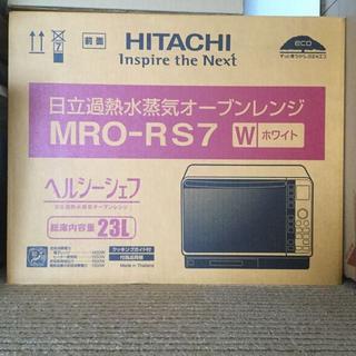 日立 - 日立 電子レンジ MRO-RS7