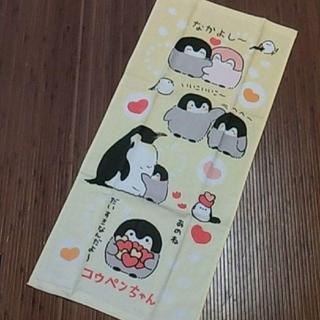 シマムラ(しまむら)のコウペンちゃん フェイス タオル 黄色 イエロー ぺんぎん ペンギン ハート(タオル/バス用品)