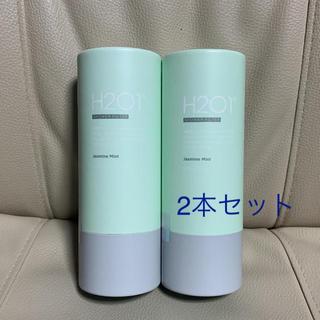 シャワーフィルターh2o1(バスグッズ)