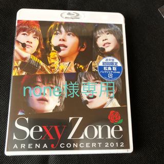 セクシー ゾーン(Sexy Zone)のSexy Zone アリーナコンサート2012(Blu-ray通常盤 初回限定 (ミュージック)