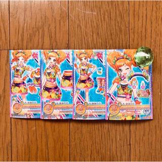 アイカツ(アイカツ!)のアイカツオンパレード! 第1弾(オレンジサマーアドベンチャー)カードセット(カード)