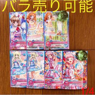 アイカツ(アイカツ!)のアイカツオンパレード! 第2弾カード(カード)