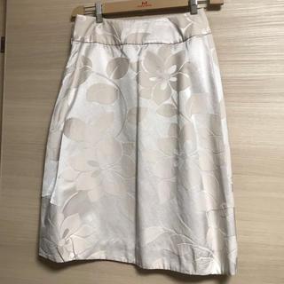 ヒロコビス(HIROKO BIS)のヒロコビス HIROKO BIS チューリップスカート 11(ひざ丈スカート)