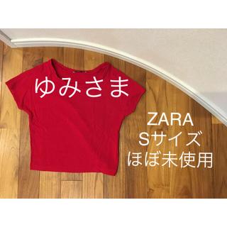 ザラ(ZARA)のZARA ザラ ソフトTシャツ 赤 S (Tシャツ(半袖/袖なし))