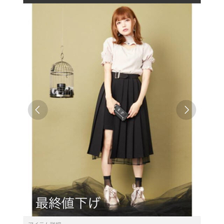 EATME - プリーツラップスカート