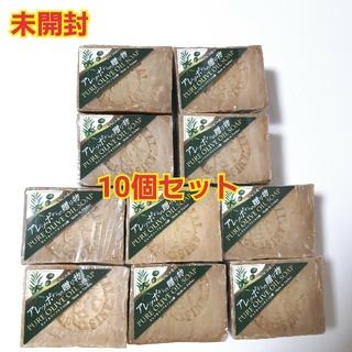 アレッポからの贈り物 オリーブオイル石鹸 10個セット