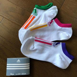 アディダス(adidas)の新品 adidas 靴下 3足組 23〜25㎝(ソックス)