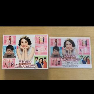 コウダンシャ(講談社)の『即購入OK!』逃げるは恥だが役に立つ DVD BOX(TVドラマ)