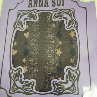 アナスイ(ANNA SUI)のan☆断捨離様専用(タイツ/ストッキング)