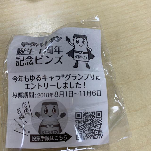 東京ヤクルトスワローズ(トウキョウヤクルトスワローズ)のヤクルトマン 記念ピンズ スポーツ/アウトドアの野球(記念品/関連グッズ)の商品写真