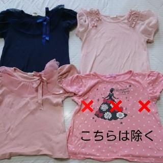 ジーユー(GU)のGU他☆130㎝女の子半袖Tシャツ4枚セット(Tシャツ/カットソー)