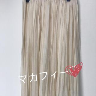 マカフィー(MACPHEE)のマカフィー♡プリーツマキシ丈スカート トゥモローランド(ロングスカート)