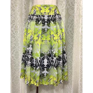 ヒロコビス(HIROKO BIS)のヒロコビス(HIROKO BIS) グリーンスカート(ひざ丈スカート)