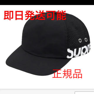 Supreme - SUPREME 20ss side logo 5 panel CAP BLACK