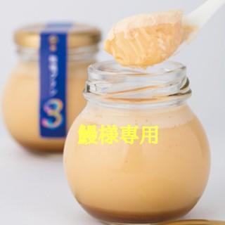 鰻様専用  ほうじ茶プリン10個(菓子/デザート)