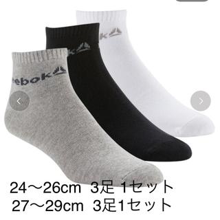 リーボック(Reebok)のRee bok ソックス セット売り(ソックス)