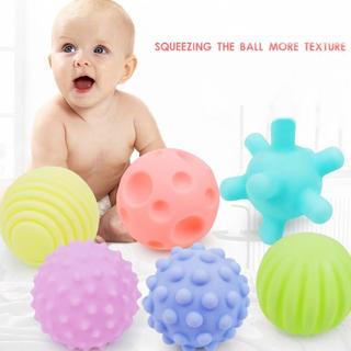 触感感覚 おもちゃ トレーニング ベビーボール 6個セット(ボール)