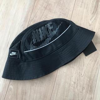 ナイキ(NIKE)のナイキ バケットハット ブラック 新品未使用 タグ付き(ハット)