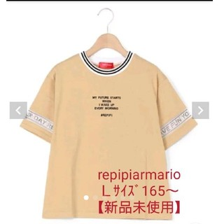 レピピアルマリオ(repipi armario)のrepipiarmarioソデメッシュロゴエリTシャツLサイズ(Tシャツ/カットソー(半袖/袖なし))