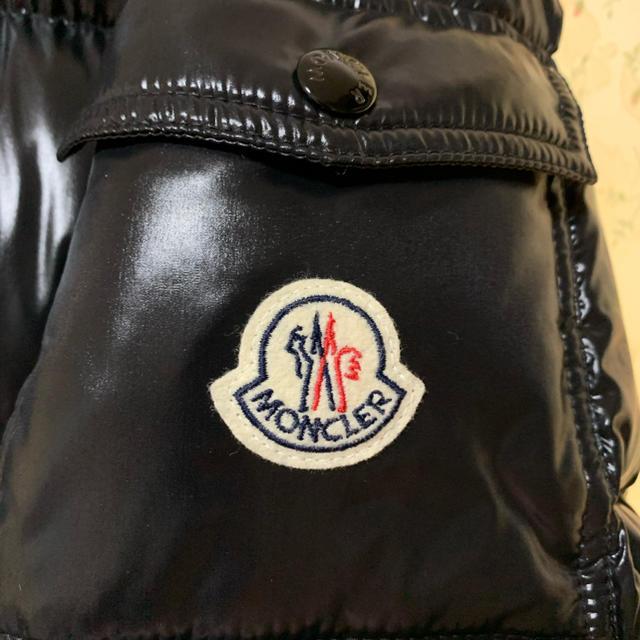MONCLER(モンクレール)のモンクレール MAYA メンズのジャケット/アウター(ダウンジャケット)の商品写真