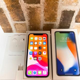 iPhone - iPhoneX 本体 256GB シルバー 美品