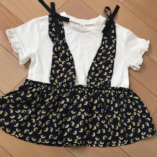 SunnyLandscape - アプレレクール 110チュニック Tシャツ フリル 花柄 ドッキングTシャツ