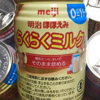 メイジ(明治)のほほえみ らくらくミルク 24缶(その他)