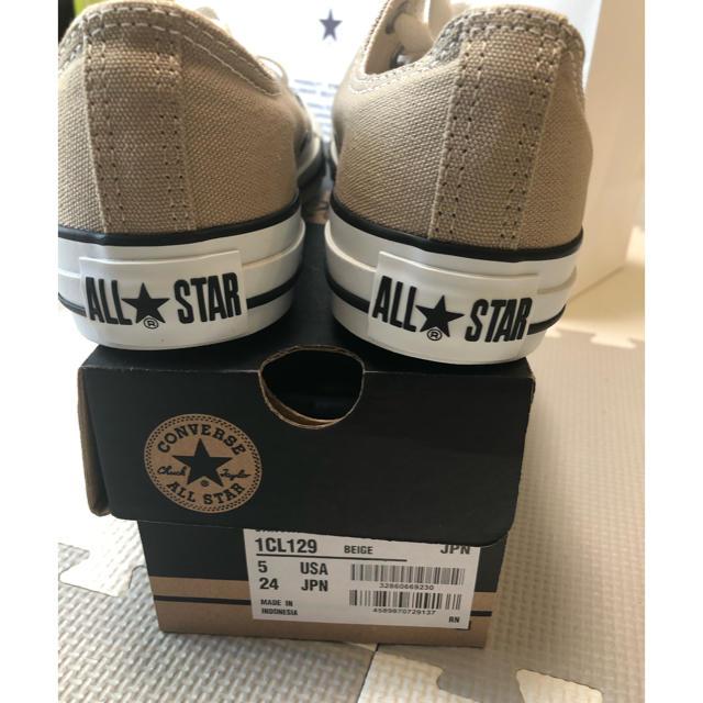CONVERSE(コンバース)の【24.0cm】コンバース スニーカー オールスター ローカット ベージュ レディースの靴/シューズ(スニーカー)の商品写真
