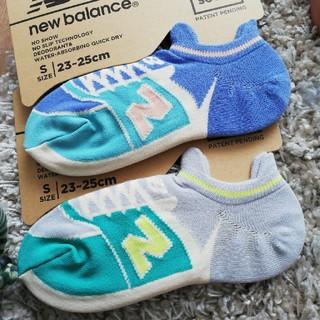 ニューバランス(New Balance)のnew balance靴下2組(ソックス)