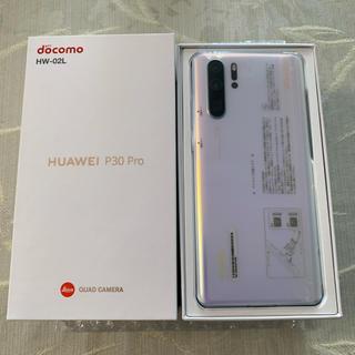 NTTdocomo - HUAWEI P30 Pro HW-02 新品 送料無料 おまけ付