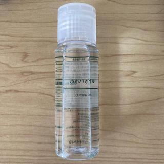 ムジルシリョウヒン(MUJI (無印良品))の無印良品 ホホバオイル ほぼ未使用 50ml(オイル/美容液)