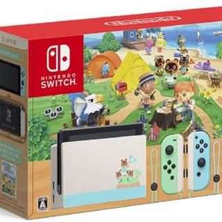 Nintendo Switch - 任天堂Switch スウィッチ本体 新品・未使用 あつまれどうぶつの森ver