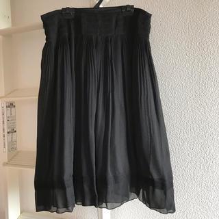エマジェイム(EMMAJAMES)のEMMAJAMES    フォーマル スカート  L  67(スーツ)