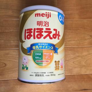 メイジ(明治)のほほえみ (粉ミルク) 800g缶(その他)