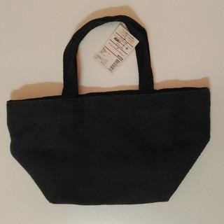 MUJI (無印良品) - 未使用⭐MUJI綿麻トートバッグ小