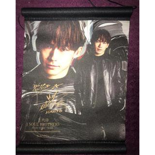 三代目 J Soul Brothers - 三代目 NAOTO タペストリー おまけ付き