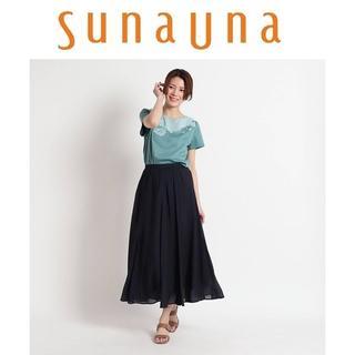 スーナウーナ(SunaUna)の36/S-新品 スーナウーナsunaunaシルキーローン フレアロングスカート(ロングスカート)