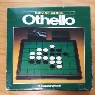 オセロゲーム(オセロ/チェス)