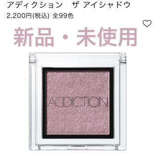 ADDICTION - 新品・箱つき【addiction】cry baby 080